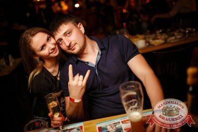 День рождения ресторана. Специальный гость: «Ленинград», 16 апреля 2015 - Ресторан «Максимилианс» Новосибирск - 27