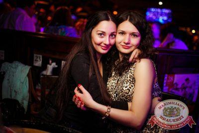 День рождения ресторана. Специальный гость: «Ленинград», 16 апреля 2015 - Ресторан «Максимилианс» Новосибирск - 29