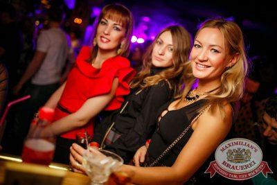 День рождения ресторана. Специальный гость: «Ленинград», 16 апреля 2015 - Ресторан «Максимилианс» Новосибирск - 30
