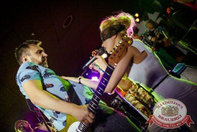 День рождения ресторана. Специальный гость: «Ленинград». День первый, 15 апреля 2015 - Ресторан «Максимилианс» Новосибирск - 03
