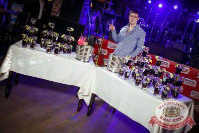 День рождения ресторана. Специальный гость: «Ленинград». День первый, 15 апреля 2015 - Ресторан «Максимилианс» Новосибирск - 08