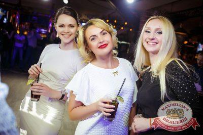 День рождения ресторана. Специальный гость: «Ленинград». День первый, 15 апреля 2015 - Ресторан «Максимилианс» Новосибирск - 10