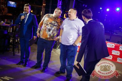День рождения ресторана. Специальный гость: «Ленинград». День первый, 15 апреля 2015 - Ресторан «Максимилианс» Новосибирск - 12
