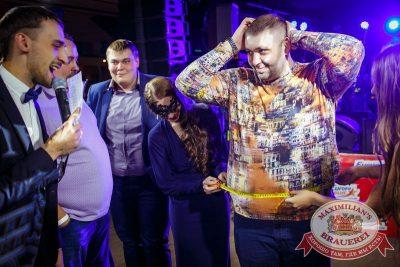 День рождения ресторана. Специальный гость: «Ленинград». День первый, 15 апреля 2015 - Ресторан «Максимилианс» Новосибирск - 13