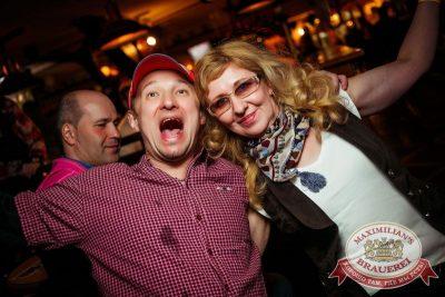 День рождения ресторана. Специальный гость: «Ленинград». День первый, 15 апреля 2015 - Ресторан «Максимилианс» Новосибирск - 22