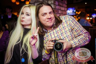 День рождения ресторана. Специальный гость: «Ленинград». День первый, 15 апреля 2015 - Ресторан «Максимилианс» Новосибирск - 24