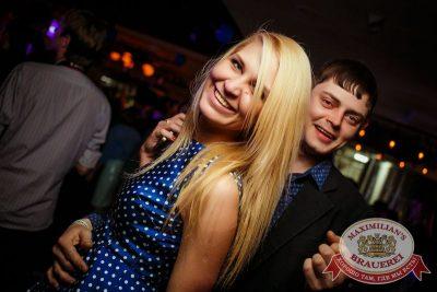 День рождения ресторана. Специальный гость: «Ленинград». День первый, 15 апреля 2015 - Ресторан «Максимилианс» Новосибирск - 25