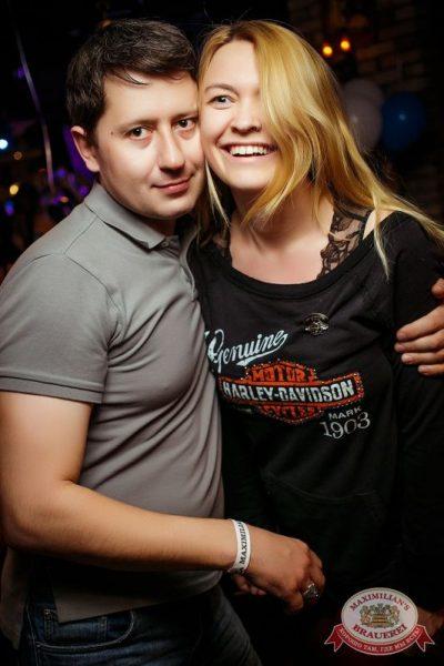 День рождения ресторана. Специальный гость: «Ленинград». День первый, 15 апреля 2015 - Ресторан «Максимилианс» Новосибирск - 27