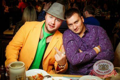 День рождения ресторана. Специальный гость: «Ленинград». День первый, 15 апреля 2015 - Ресторан «Максимилианс» Новосибирск - 31