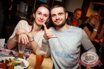 День рождения ресторана. Специальный гость: «Ленинград». День первый, 15 апреля 2015 - Ресторан «Максимилианс» Новосибирск - 33