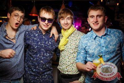 День рождения ресторана. Специальный гость: «Ленинград». День первый, 15 апреля 2015 - Ресторан «Максимилианс» Новосибирск - 34