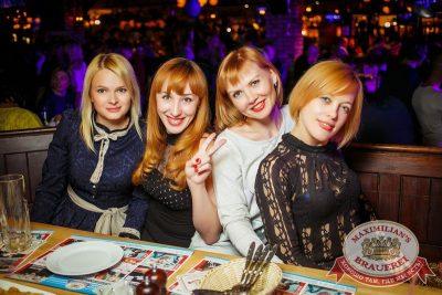 День рождения ресторана. Специальный гость: «Ленинград». День первый, 15 апреля 2015 - Ресторан «Максимилианс» Новосибирск - 35