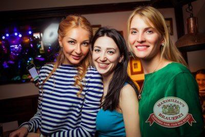 Ленинград,  24 апреля 2014 - Ресторан «Максимилианс» Новосибирск - 06
