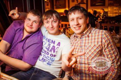 Ленинград,  24 апреля 2014 - Ресторан «Максимилианс» Новосибирск - 10