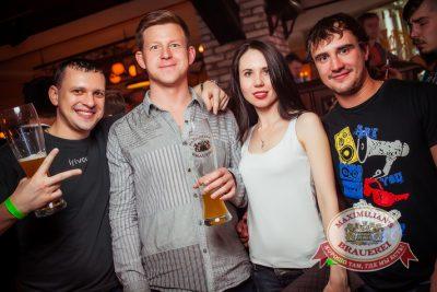 Ленинград,  24 апреля 2014 - Ресторан «Максимилианс» Новосибирск - 11