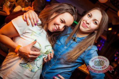 Ленинград,  24 апреля 2014 - Ресторан «Максимилианс» Новосибирск - 16