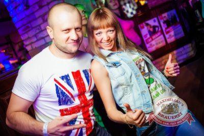 Ленинград,  24 апреля 2014 - Ресторан «Максимилианс» Новосибирск - 26