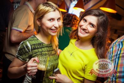 Ленинград,  24 апреля 2014 - Ресторан «Максимилианс» Новосибирск - 28