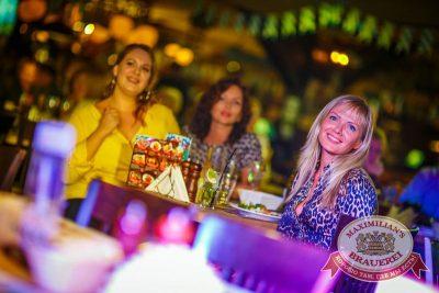Октоберфест: Уикенд уже близко! Специальный гость — группа «Леприконсы», 24 сентября 2015 - Ресторан «Максимилианс» Новосибирск - 04