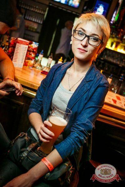 Октоберфест: Уикенд уже близко! Специальный гость — группа «Леприконсы», 24 сентября 2015 - Ресторан «Максимилианс» Новосибирск - 05