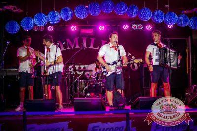 Октоберфест: Уикенд уже близко! Специальный гость — группа «Леприконсы», 24 сентября 2015 - Ресторан «Максимилианс» Новосибирск - 10