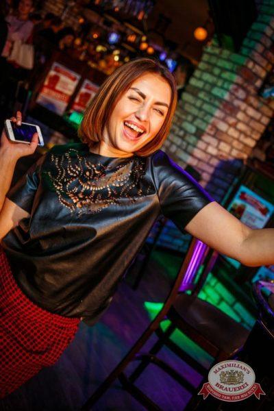 Октоберфест: Уикенд уже близко! Специальный гость — группа «Леприконсы», 24 сентября 2015 - Ресторан «Максимилианс» Новосибирск - 11