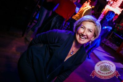 Октоберфест: Уикенд уже близко! Специальный гость — группа «Леприконсы», 24 сентября 2015 - Ресторан «Максимилианс» Новосибирск - 12