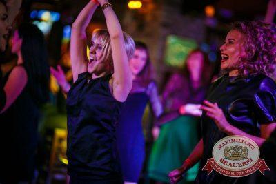 Октоберфест: Уикенд уже близко! Специальный гость — группа «Леприконсы», 24 сентября 2015 - Ресторан «Максимилианс» Новосибирск - 13