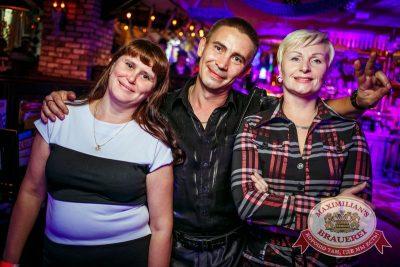 Октоберфест: Уикенд уже близко! Специальный гость — группа «Леприконсы», 24 сентября 2015 - Ресторан «Максимилианс» Новосибирск - 15