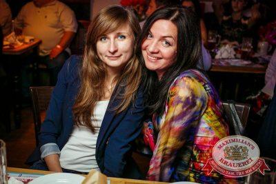 Октоберфест: Уикенд уже близко! Специальный гость — группа «Леприконсы», 24 сентября 2015 - Ресторан «Максимилианс» Новосибирск - 16