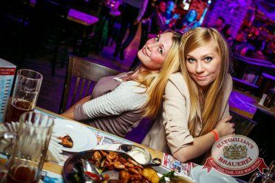 Октоберфест: Уикенд уже близко! Специальный гость — группа «Леприконсы», 24 сентября 2015 - Ресторан «Максимилианс» Новосибирск - 17
