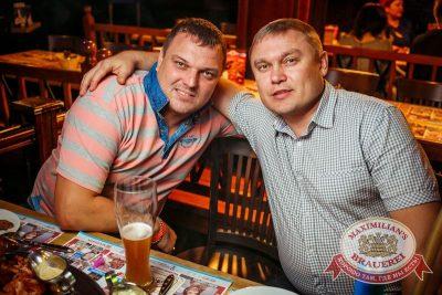 Октоберфест: Уикенд уже близко! Специальный гость — группа «Леприконсы», 24 сентября 2015 - Ресторан «Максимилианс» Новосибирск - 18