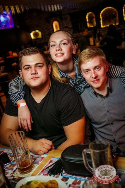 Октоберфест: Уикенд уже близко! Специальный гость — группа «Леприконсы», 24 сентября 2015 - Ресторан «Максимилианс» Новосибирск - 19