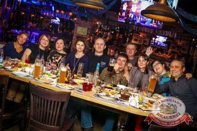 Октоберфест: Уикенд уже близко! Специальный гость — группа «Леприконсы», 24 сентября 2015 - Ресторан «Максимилианс» Новосибирск - 20