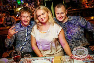 Октоберфест: Уикенд уже близко! Специальный гость — группа «Леприконсы», 24 сентября 2015 - Ресторан «Максимилианс» Новосибирск - 21