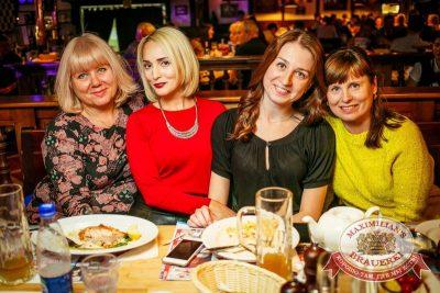 Октоберфест: Уикенд уже близко! Специальный гость — группа «Леприконсы», 24 сентября 2015 - Ресторан «Максимилианс» Новосибирск - 22
