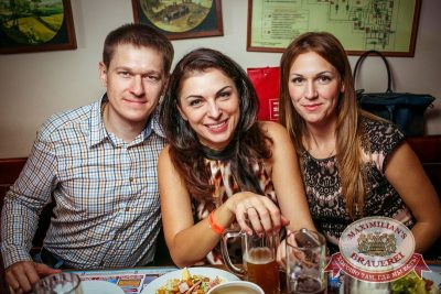Октоберфест: Уикенд уже близко! Специальный гость — группа «Леприконсы», 24 сентября 2015 - Ресторан «Максимилианс» Новосибирск - 23