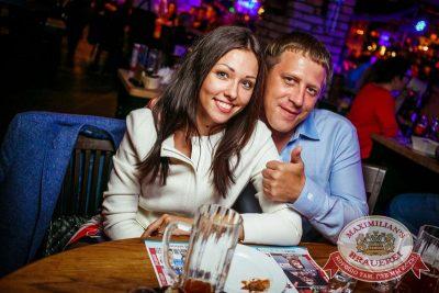 Октоберфест: Уикенд уже близко! Специальный гость — группа «Леприконсы», 24 сентября 2015 - Ресторан «Максимилианс» Новосибирск - 24