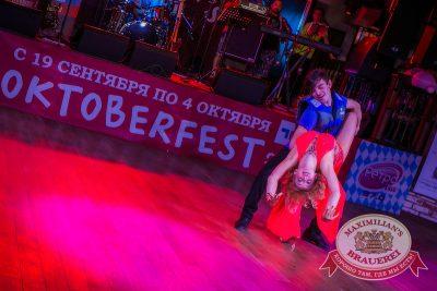 «Октоберфест»: Дни пивных дозоров. Темный дозор. Первый конкурсный день проекта «Давайте Потанцуем», 24 сентября 2014 - Ресторан «Максимилианс» Новосибирск - 13