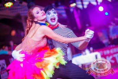«Октоберфест»: Дни пивных дозоров. Темный дозор. Первый конкурсный день проекта «Давайте Потанцуем», 24 сентября 2014 - Ресторан «Максимилианс» Новосибирск - 16