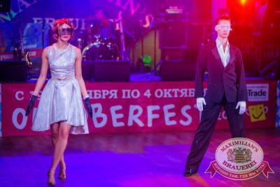 «Октоберфест»: Дни пивных дозоров. Темный дозор. Первый конкурсный день проекта «Давайте Потанцуем», 24 сентября 2014 - Ресторан «Максимилианс» Новосибирск - 17