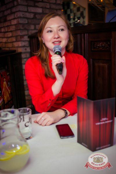 «Октоберфест»: Дни пивных дозоров. Темный дозор. Первый конкурсный день проекта «Давайте Потанцуем», 24 сентября 2014 - Ресторан «Максимилианс» Новосибирск - 26