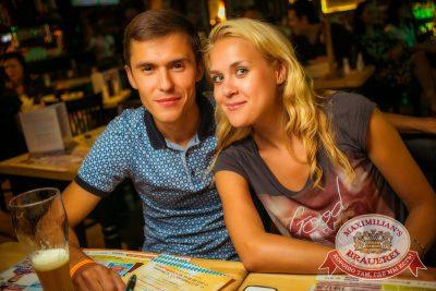 «Октоберфест»: Дни пивных дозоров. Темный дозор. Первый конкурсный день проекта «Давайте Потанцуем», 24 сентября 2014 - Ресторан «Максимилианс» Новосибирск - 28