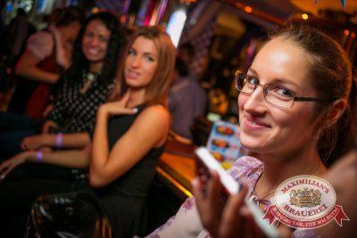 «Октоберфест»: Дни пивных дозоров. Темный дозор. Второй конкурсный день проекта «Давайте Потанцуем», 1 октября 2014 - Ресторан «Максимилианс» Новосибирск - 05