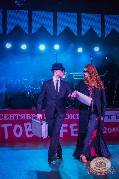 «Октоберфест»: Дни пивных дозоров. Темный дозор. Второй конкурсный день проекта «Давайте Потанцуем», 1 октября 2014 - Ресторан «Максимилианс» Новосибирск - 14