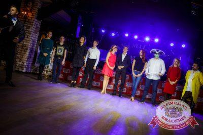 Финал проекта «Давайте Потанцуем», 16 октября 2014 - Ресторан «Максимилианс» Новосибирск - 01