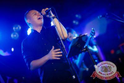 Финал проекта «Давайте Потанцуем», 16 октября 2014 - Ресторан «Максимилианс» Новосибирск - 02