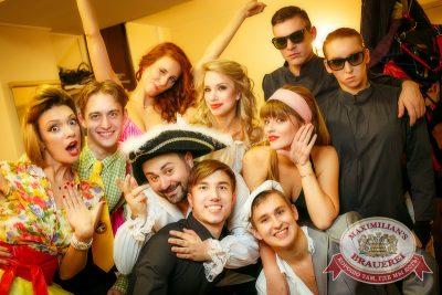 Финал проекта «Давайте Потанцуем», 16 октября 2014 - Ресторан «Максимилианс» Новосибирск - 03