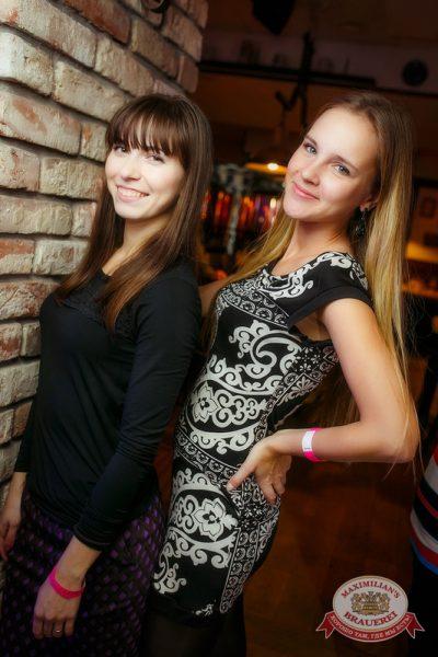 Финал проекта «Давайте Потанцуем», 16 октября 2014 - Ресторан «Максимилианс» Новосибирск - 04