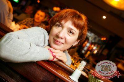 Финал проекта «Давайте Потанцуем», 16 октября 2014 - Ресторан «Максимилианс» Новосибирск - 06
